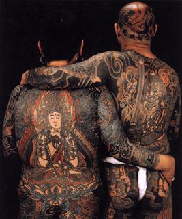 Yoga pants and shorts 25 delightful women yakuza tattoo for Female yakuza tattoo