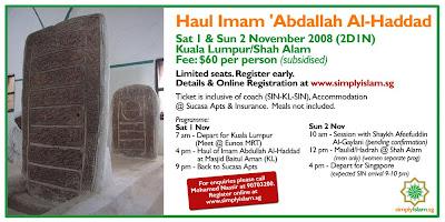 Hatzjourney haul of the great imam abdallah al haddad on 1st 2nd november 2008 at masjid baitul aman kuala lumpur fandeluxe Choice Image