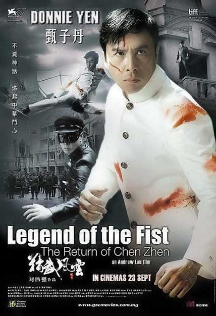 [MULTI] Legend of the Fist : The Return of Chen Zhen [DVDRiP] [FRENCH] [AC3]