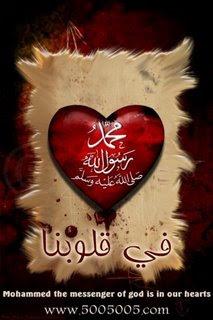 http://4.bp.blogspot.com/_q5TW0DjpYlY/ScJXKFT7xHI/AAAAAAAAAHA/HJdPhalt6rQ/s320/muhammad.jpg