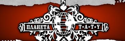 татуировки для начинающих - Советы начинающим татуировщикам Тату мастер