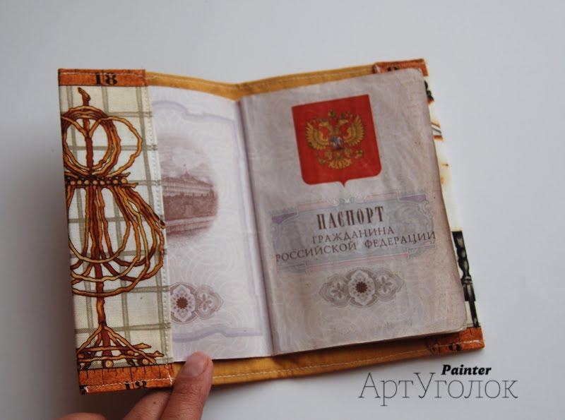 Обложка для паспорта своими руками из кожзама