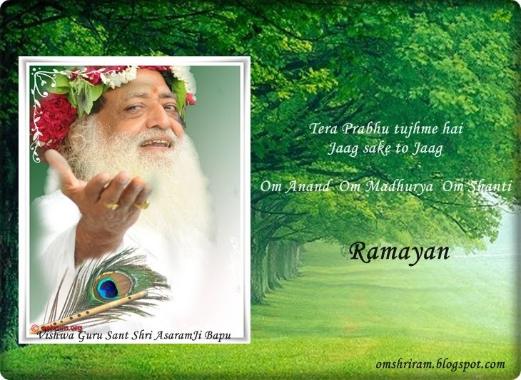 Every One Who has Lost Hope Needs Param Pujya Sant Shri Asaram ji Bapu