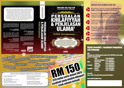 POSTER IKLAN : KITAB PERSOALAN KHILAFIYYAH & PENJELASAN ULAMA' | INILAH JAWAPANNYA...