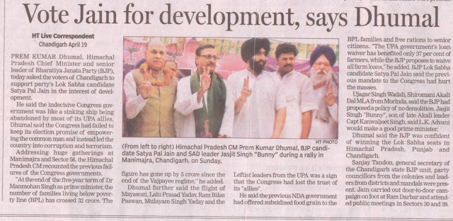 """(from left to right) Himachal Pradesh CM Prem Kumar Dhumal, BJP candidate Satya Pal Jain and SAD leader Jasjit Singh """"Banny"""" during a rally in Manimajra, Chandigarh, on Sunday."""