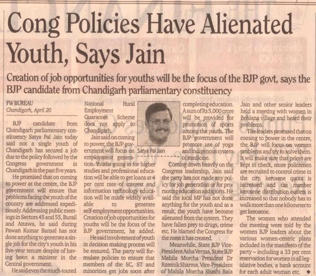 Cong Policies Have Alienated Youth, Says Satya Pal Jain