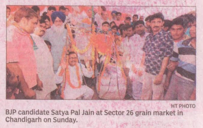 BJP candidate Satya Pal Jain at Sector 26 grain market in Chandigarh in Sunday.