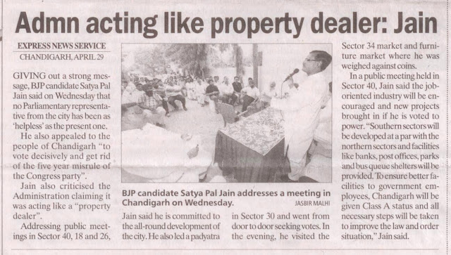 BJP candidate Satya Pal Jain addresses a meeting in Chandigarh on Wednesday.