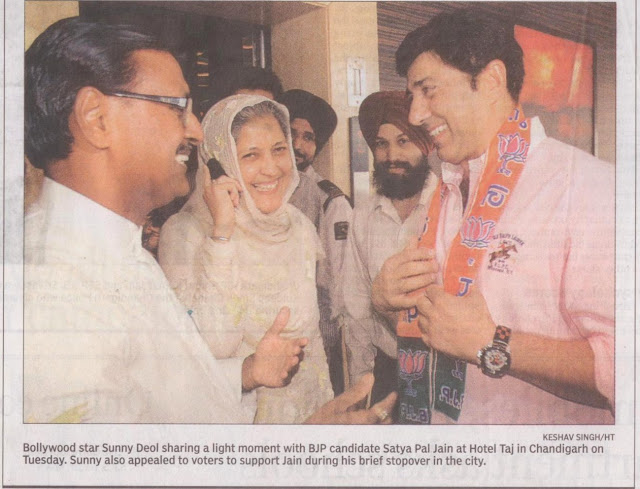 Bollywood star Sunny Deol sharing a light moment with BJP candidate Satya Pal Jain at Hotel Taj in Chandigarh on Tuesday. Sunny also appealed to voters to support Jain during his brief stopover in the city.