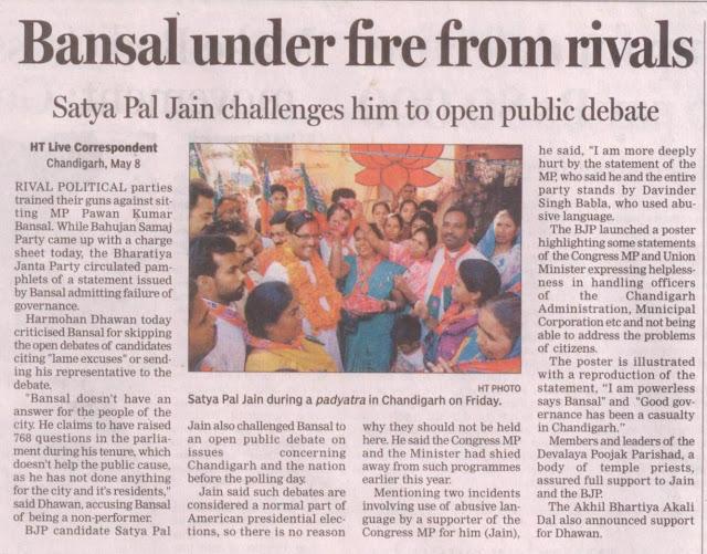 Satya Pal Jain during a padyatra in Chandigarhon Friday.