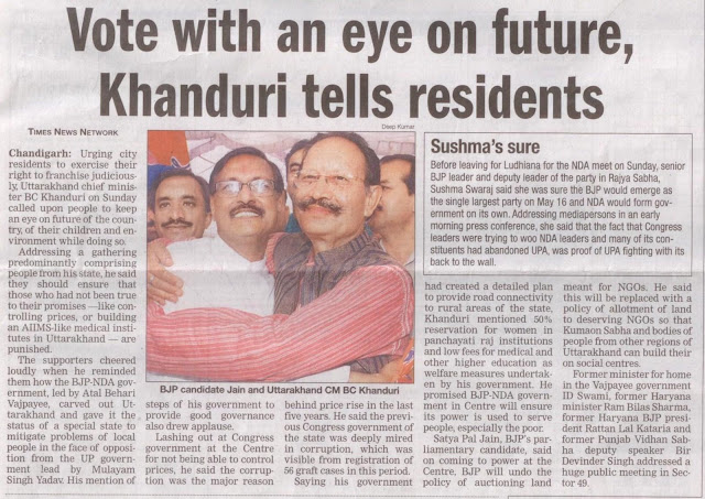 Vote with an eye on future, Khanduri tells residents. [news.satyapaljain.com]