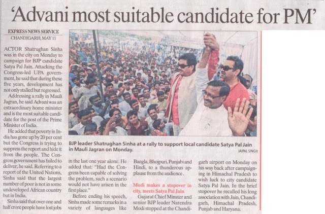 BJP leader Shaturghan Sinha at a rally to support local candidate Satya Pal Jain in Mauli Jagran on Monday.