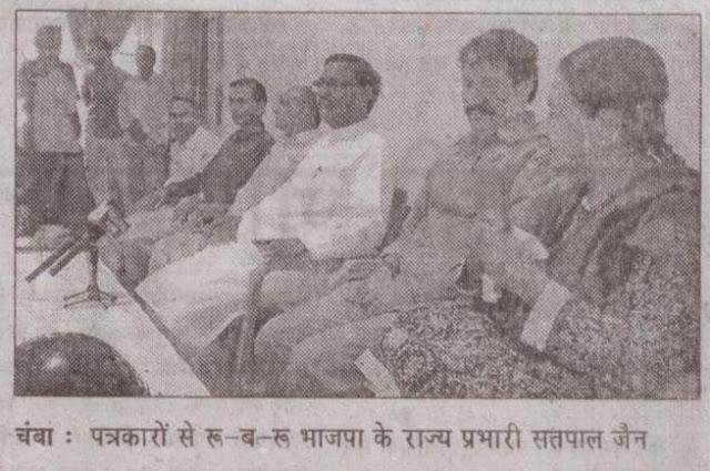 पत्रकारों से रु-ब-रु भाजपा के राज्य प्रभारी सत्यपाल जैन।
