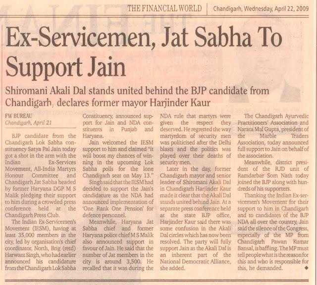 Ex-Servicemen, Jat Sabha To Support Satya Pal Jain