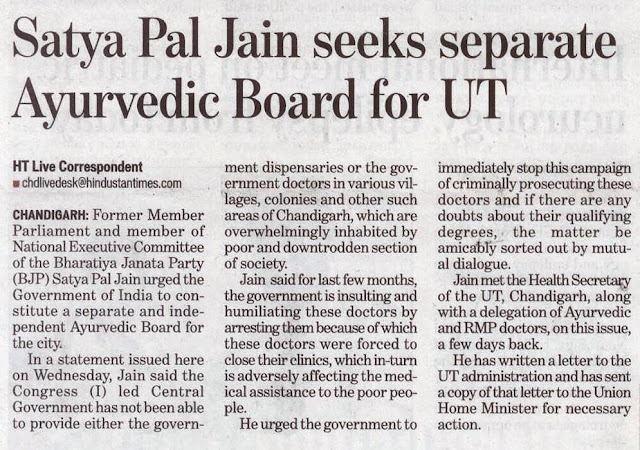 Satya Pal Jain seeks separate Ayurvedic Board for UT