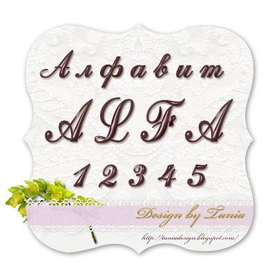 http://4.bp.blogspot.com/_qBcw-kwGBOM/S4K1ru3ZEpI/AAAAAAAAAC4/KW5S0FxTFko/s400/Alphachoko-prevu.jpg