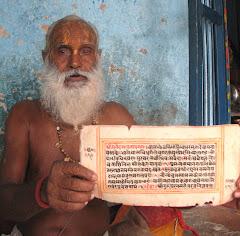 चित्रकूट में मौजूद श्री राम चरितमानस की इकलौती हस्तलिखित प्रति