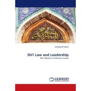 "influence of islam on leadership Leadership has been described as the ""process of social influence in which one person can enlist the aid and support of."