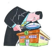 http://4.bp.blogspot.com/_qFSffjx7DXk/RuaFF6IUWII/AAAAAAAAAFA/ixZsNk-ecn4/s400/Fiscaliza%C3%A7%C3%A3o.png