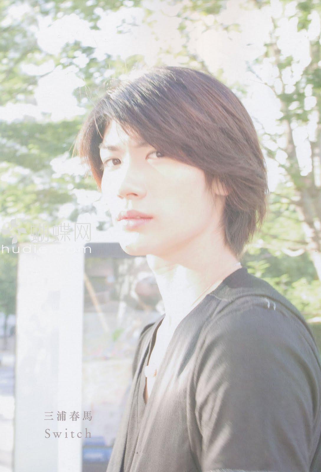 Miura Haruma 1+(2)