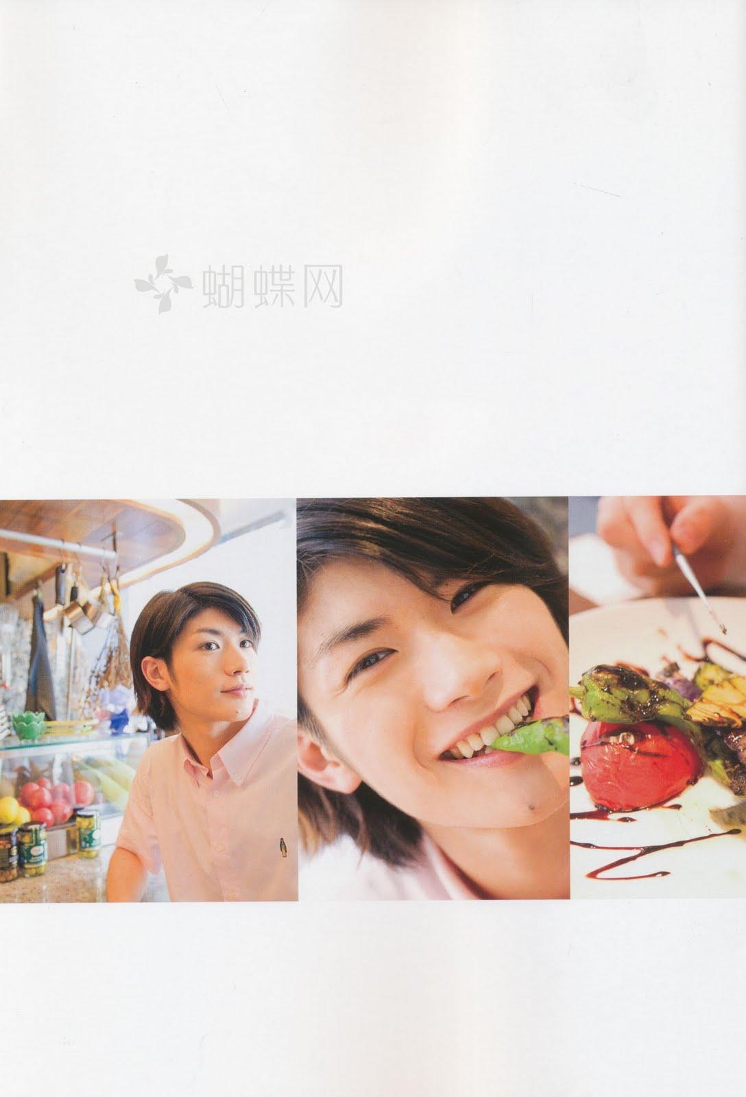 Miura Haruma 1+(27)