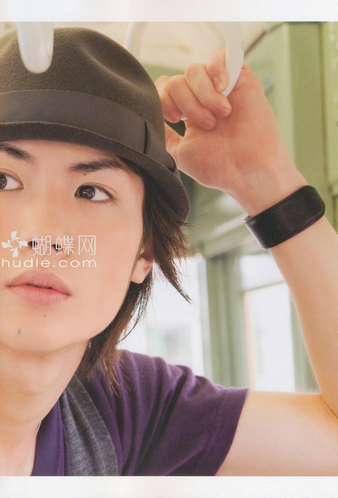 Miura Haruma 1+(56)