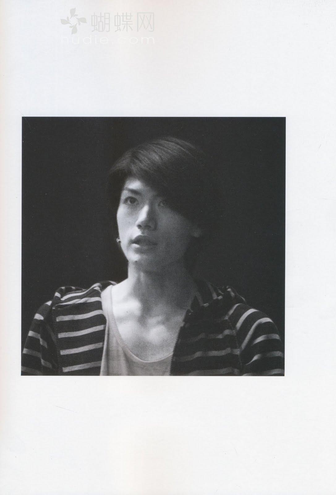 Miura Haruma 1+(46)