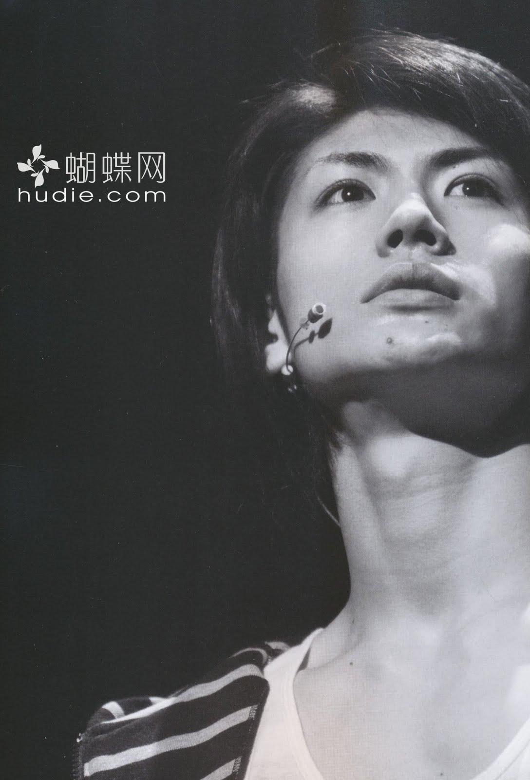 Miura Haruma 1+(45)
