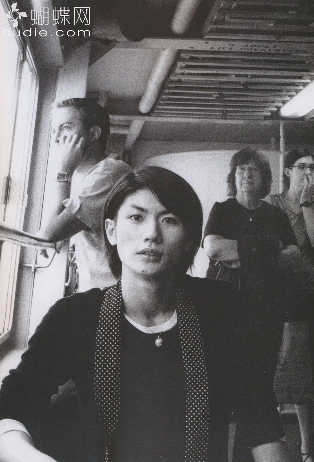Miura Haruma 1+(82)