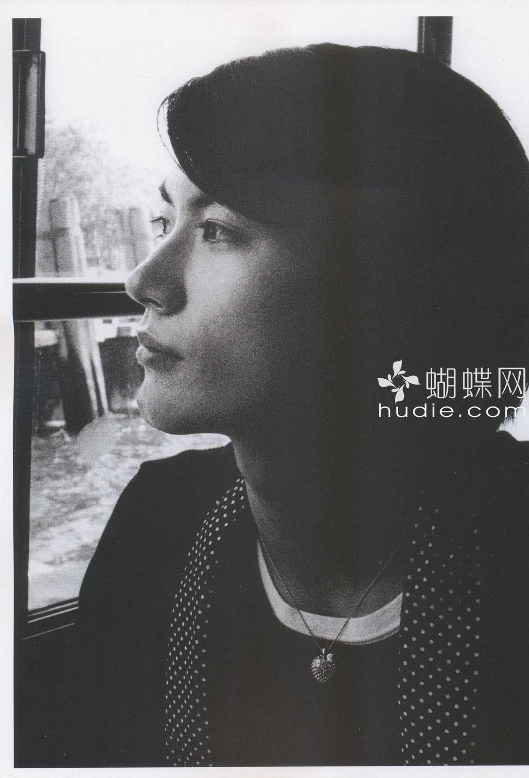 Miura Haruma 1+(83)