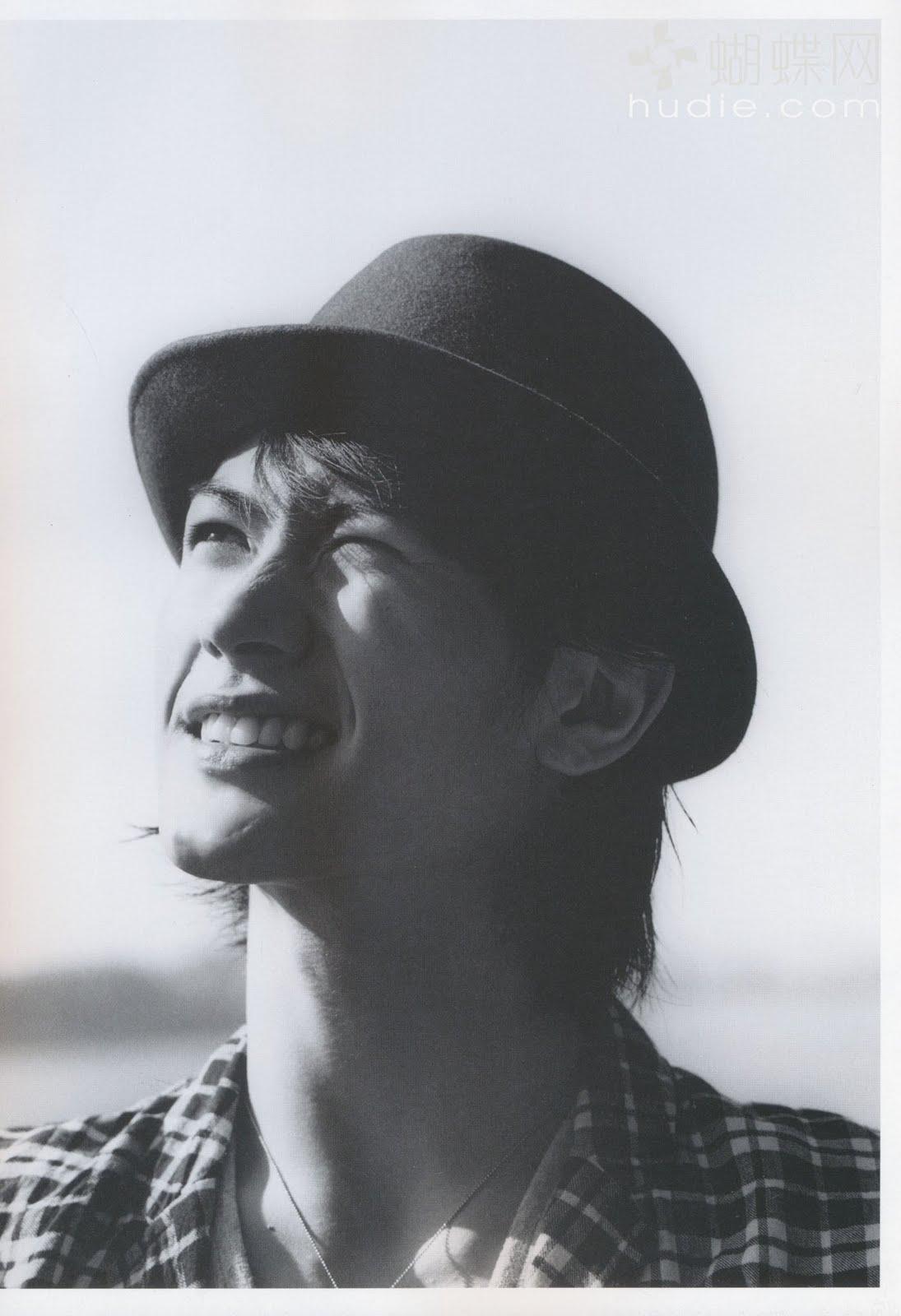 Miura Haruma 1+(94)