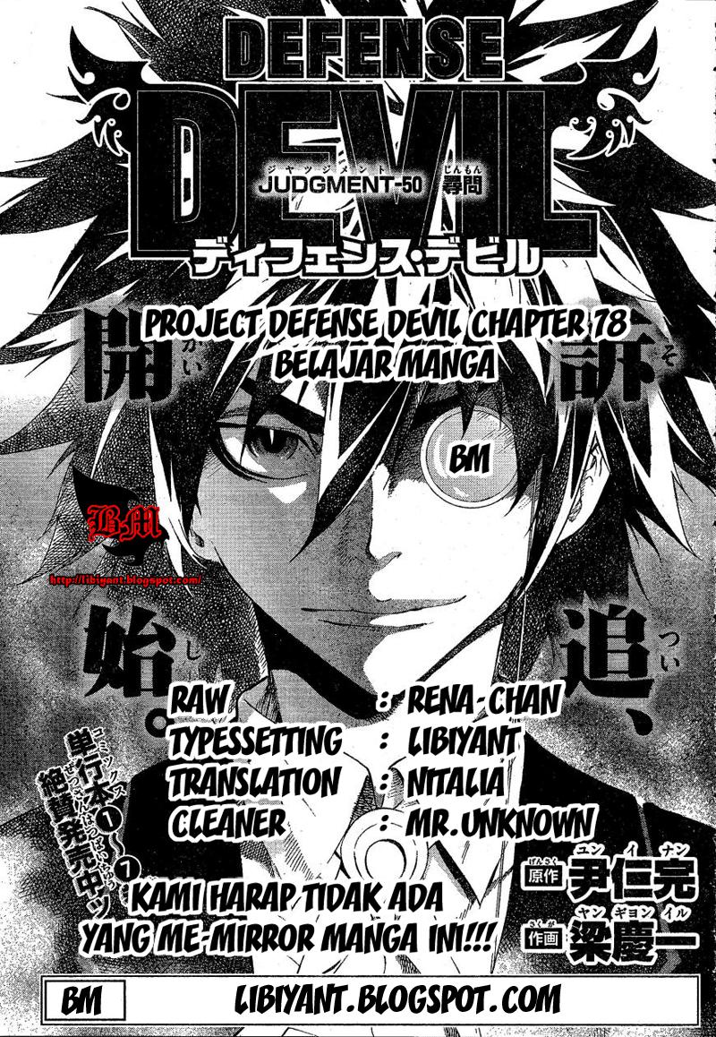 Komik defense devil 078 - pemeriksaan 79 Indonesia defense devil 078 - pemeriksaan Terbaru 0|Baca Manga Komik Indonesia|