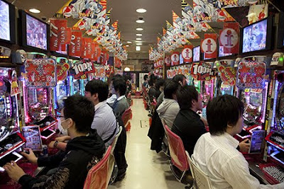 Escape from new york pachinko parlor tokyo for Traditionelles japan