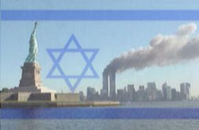 http://4.bp.blogspot.com/_qKMKzTXkbf0/SWZfKdqKOCI/AAAAAAAAB4Y/ZRCtlDYS32A/s400/9-11_israel9111.JPG