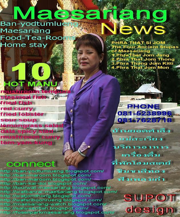 Maesariang News
