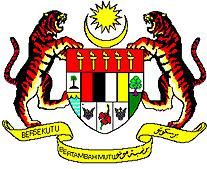 PROJEK LEBUHRAYA PANTAI TIMUR FASA 2