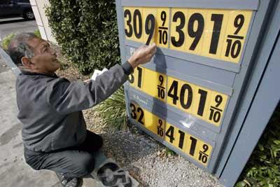 http://4.bp.blogspot.com/_qLAIskTQXUc/TRnb_IlAblI/AAAAAAAAFbg/vQd1WpYwyj0/s1600/oil_prices.jpg