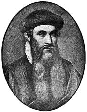 [Gutenberg.jpg]