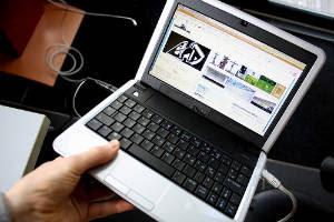 Como mantener la notebook o netbook