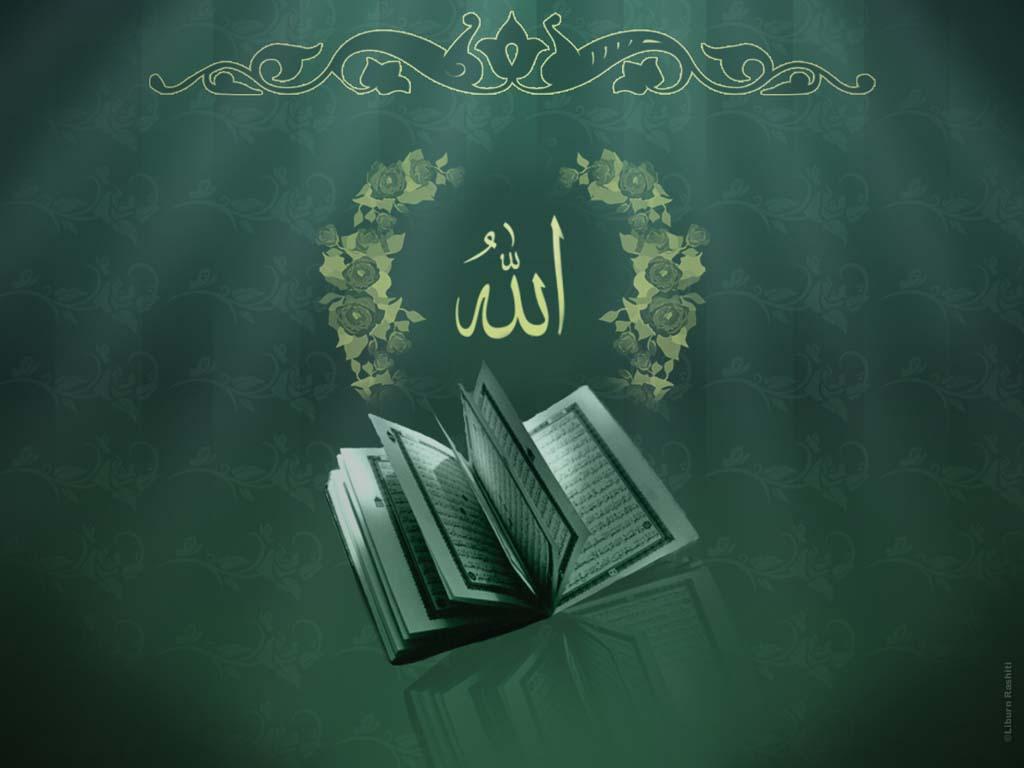 http://4.bp.blogspot.com/_qOENlEB4bb0/TSKI6LgkhkI/AAAAAAAAAX0/_qgM3b6vAwc/s1600/Beautiful-Allah-Wallpaper.jpg