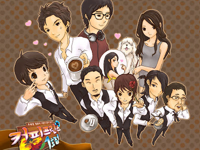 coffee prince artist wallpapers korean movie