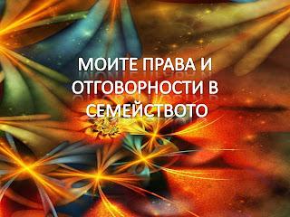 среднее образование для россиян в Болгарии