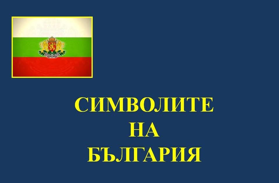 загадки в 2 клас українська мова