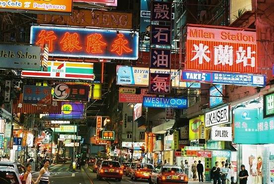 Tess in Hong Kong