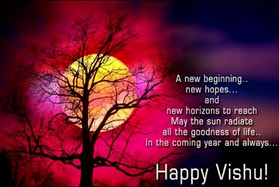 Vishu Festivals 2012, Vishu SMS Messages & Greetings Cards 2013