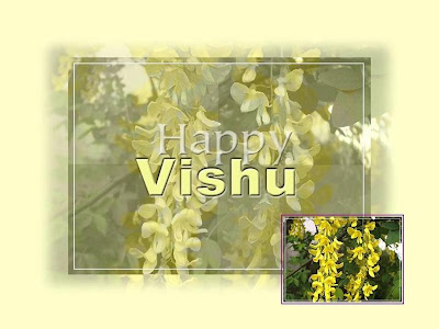Vishu Festivals 2012, Vishu SMS Messages & Greetings Cards 2012