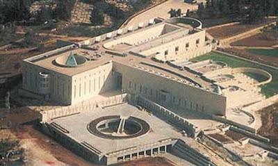 law2 Suprema Corte de Israel   Doação Rothschild