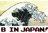 ore giapponesi
