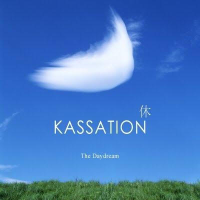 The Daydream - Kassation (2010)