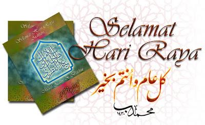 Selamat Hari Raya kepada semua warga net yang berugama Islam yang ...